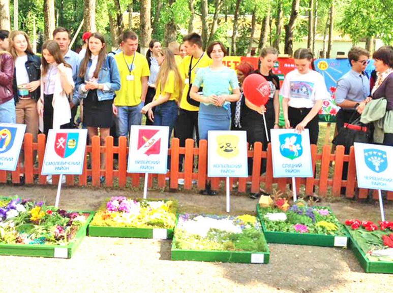 Школьники Копыльщины приняли участие в 4-м областном форуме детских и молодежных инициатив «Время молодых: от идеи к действию!»