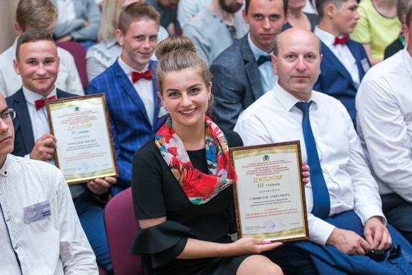 Лучшие учащиеся Копыльского государственного колледжа награждены во время областного фестиваля «Территория опыта, достижений и возможностей»