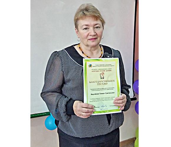 Копылянка Тамара Маргайлик приняла участие во втором Фестивале-форуме замещающих семей «Сердце отдаю детям»