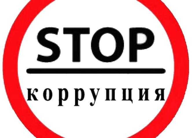 Против коррупции: проведены профилактические мероприятие на базе военного комиссариата Минской области