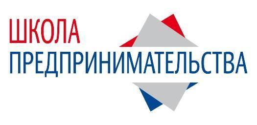 Победителем областного фестиваля «Школа предпринимательства» стала бизнес-компания «Эргана» Копыльского государственного колледжа