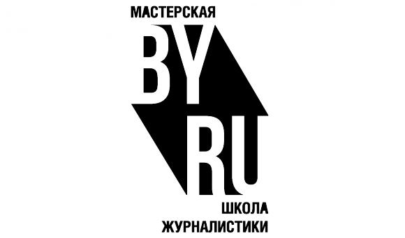byrulogo_hor