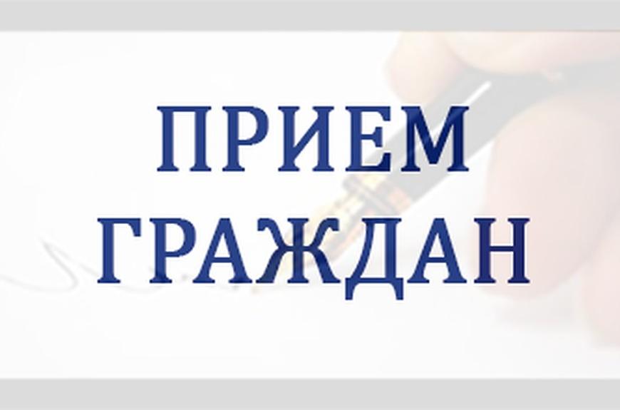 Председатель Копыльского райисполкома Анатолий Линевич провел очередной прием граждан