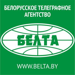 БелТА: тема недели