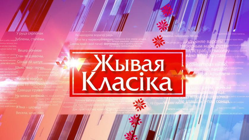 vozlozhenie_cvetov_7